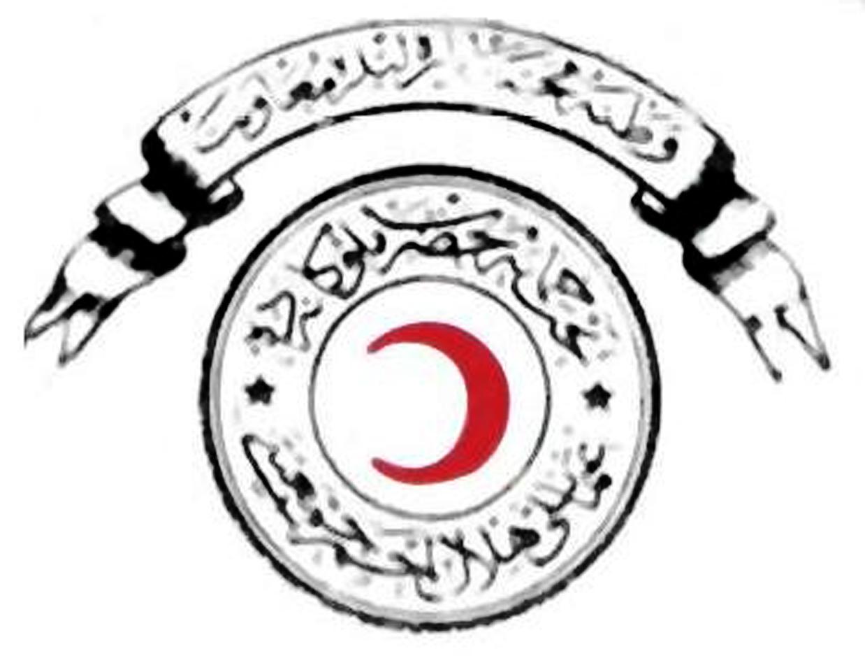 T�rk K�z�lay� / K�z�lay  Hilal-i Ahmer Logosu